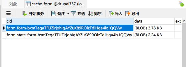 cache_form